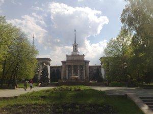 Die Universität von Lugansk.
